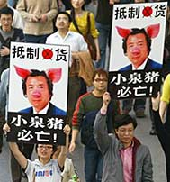 Chinese protestors carry anti-Koizumi posters